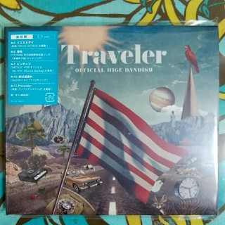 Traveler/Official髭男dism