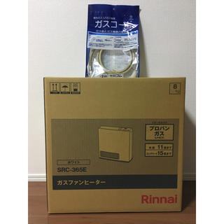 リンナイ(Rinnai)のガスファンヒーターRinnai SRC-365E(ファンヒーター)