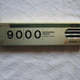 ミツビシエンピツ(三菱鉛筆)の三菱鉛筆9000 HB 1ダース えんぴつ(その他)