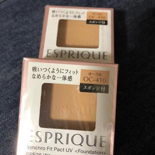 ESPRIQUE - エスプリークファンデーション2個セット★