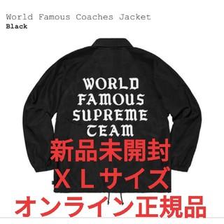 Supreme - 【XL】Supreme World Famous Coaches Jacket