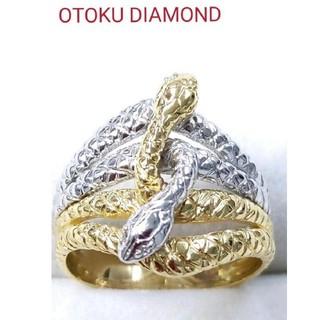 スネーク ダイヤモンド リング(リング(指輪))