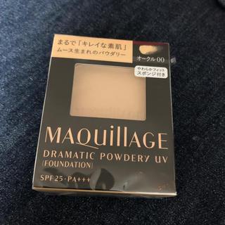 MAQuillAGE - マキアージュファンデーション★オークル00新品