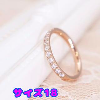 シンプル かわいいリング レディースリング  サイズ18(リング(指輪))
