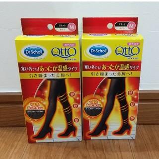 MediQttO - おそとでメディキュットあったか温感タイツMサイズ2箱セット