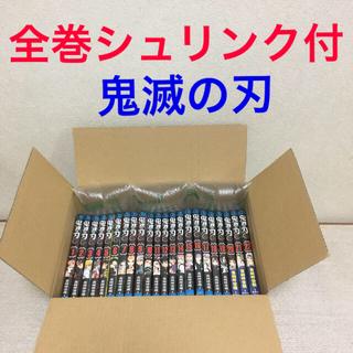 鬼滅の刃 新品1〜22巻セット
