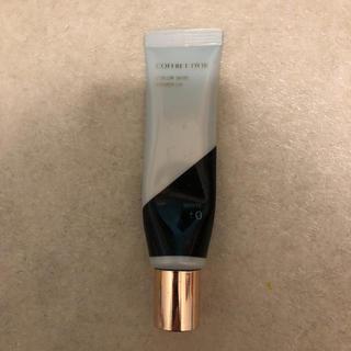 コフレドール(COFFRET D'OR)のコフレドール カラースキンプライマーUV(化粧下地)