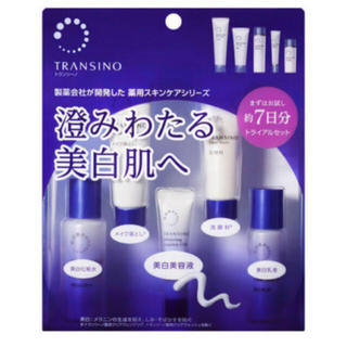 トランシーノ(TRANSINO)のトランシーノ 薬用スキンケアシリーズ トライアルセット(美容液)