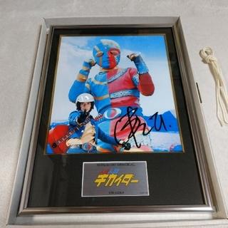 バンダイ(BANDAI)のスーパーヒーローメモリアル 「人造人間キカイダー」直筆サイン入り 初期(写真)
