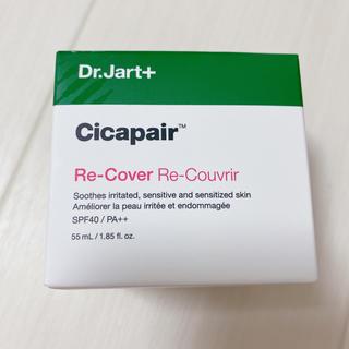 ドクタージャルト(Dr. Jart+)のドクタージャルト シカペアリカバー(化粧下地)