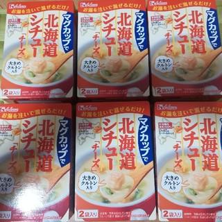 ハウスショクヒン(ハウス食品)のハウス マグカップで北海道シチュー【12袋】チーズ味(インスタント食品)