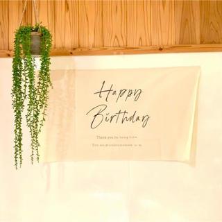 【横型1点のみ】誕生日飾り付け 誕生日タペストリー バースデータペストリー
