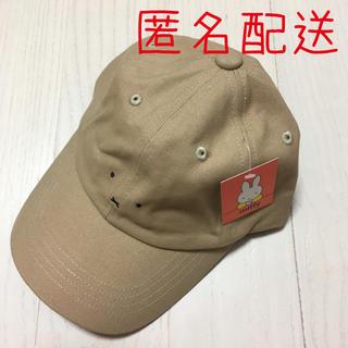 シマムラ(しまむら)のベージュ 顔刺繍 ミッフィー キャップ 帽子 しまむら (キャップ)