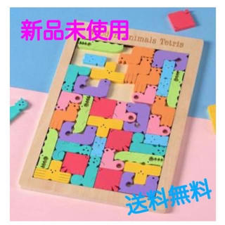 木製パズル アニマル 子供用玩具に 軽くて収納簡単★