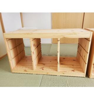 イケア(IKEA)の●ピコにし様● IKEA トロファスト(収納/チェスト)
