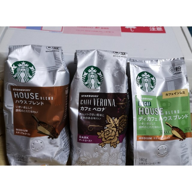 Starbucks Coffee(スターバックスコーヒー)の専用!スターバックス コーヒー3点セット新品未開封 食品/飲料/酒の飲料(コーヒー)の商品写真