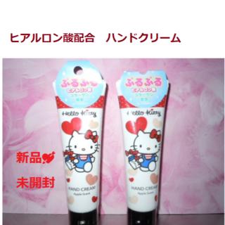 サンリオ(サンリオ)の新品★サンリオキティちゃんのハンドクリーム 2本(ハンドクリーム)