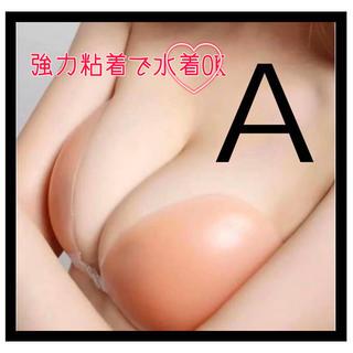 【新品未使用】シリコンヌーブラ A 強力粘着(ヌーブラ)