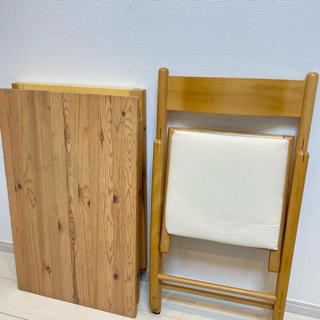 MUJI (無印良品) - MUJI 無印 無印良品 折りたたみテーブル & 椅子 セット