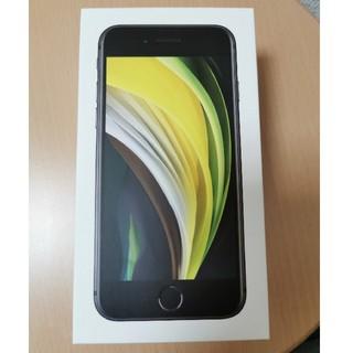 Apple - iphone se 第2世代 64gb