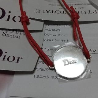 クリスチャンディオール(Christian Dior)のDiorノベルティーブレス(ブレスレット/バングル)