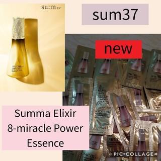 スム(su:m37°)のスム37 sum37 スンマ エリッサー 8-ミラクル パワー エッセンス(美容液)