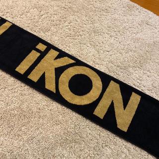 iKON - iKON  コンサートグッズ タオル