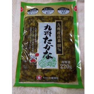 九州高菜使用 九州たかな220g(漬物)
