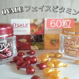 エリップス(ellips)のOVALE フェイスビタミン 60粒(美容液)