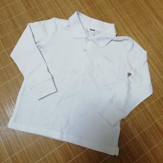 シマムラ(しまむら)の白ポロシャツ 長袖 110(ドレス/フォーマル)
