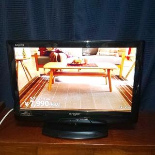 SHARP - SHARP 20型テレビ