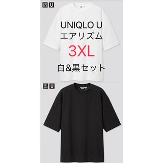 UNIQLO - UNIQLO エアリズム コットンオーバーサイズ Tシャツ ユニクロ セット販売