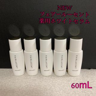 MENARD - メナード フェアルーセント 薬用ホワイトセラム ミニボトル