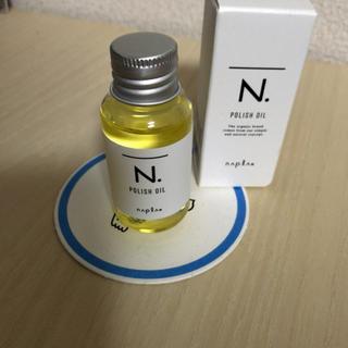 ナプラ(NAPUR)のナプラ N. ポリッシュオイル 30ml(オイル/美容液)