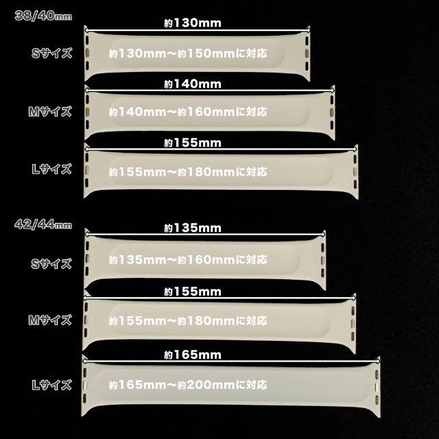 Apple Watch(アップルウォッチ)のソロループ Sサイズ【グレー】Apple Watch 42/44 メンズの時計(その他)の商品写真