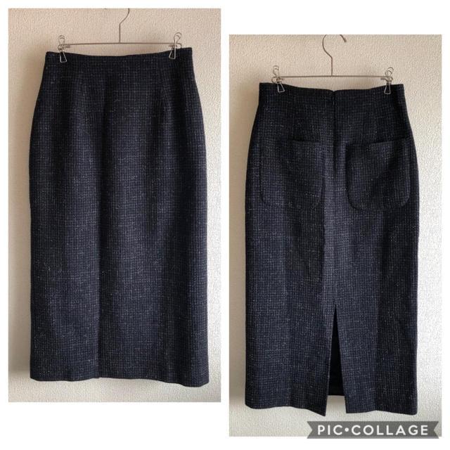 IENA(イエナ)の【美品】VERMEIL par iena 後ろポケットハイウエストスカート レディースのスカート(ロングスカート)の商品写真