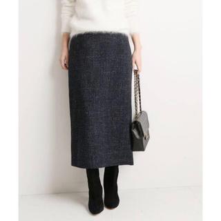 IENA - 【美品】VERMEIL par iena 後ろポケットハイウエストスカート