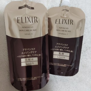 ELIXIR - エリクシール アドバンスドセット