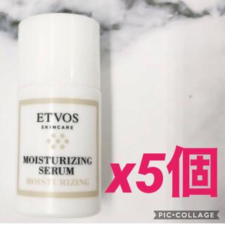 ETVOS - ETVOS美容液モイスチャライジングセラム 計50ml サンプル 5本