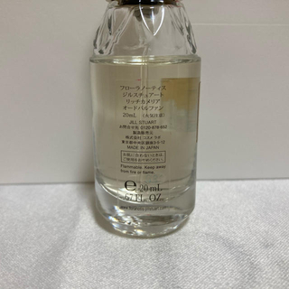 JILLSTUART - フローラノーティス ジルスチュアート  リッチカメリア オイル 香水