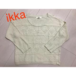 イッカ(ikka)のikka  ニットプルオーバー L (ニット/セーター)