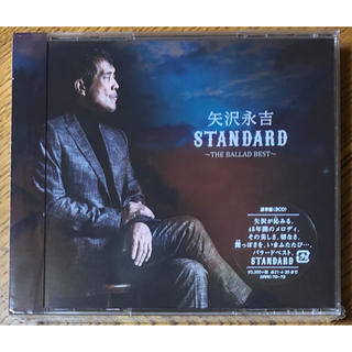 【新品・未開封‼️】矢沢永吉 STANDARD 通常盤 CD 3枚組