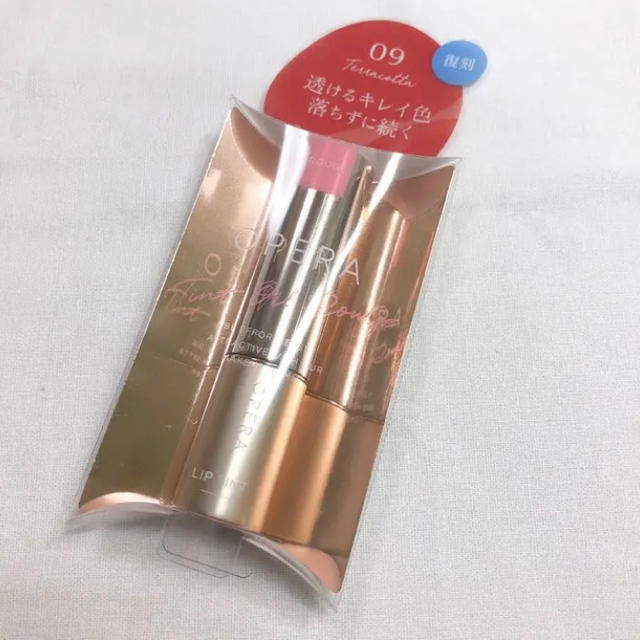 OPERA(オペラ)のオペラ リップティント テラコッタ コスメ/美容のベースメイク/化粧品(口紅)の商品写真