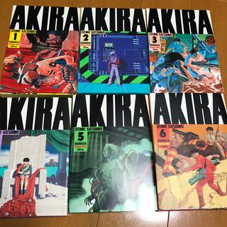講談社 - AKIRA 【全巻セット】