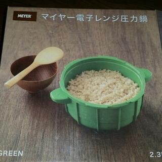 電子レンジ圧力鍋(調理機器)