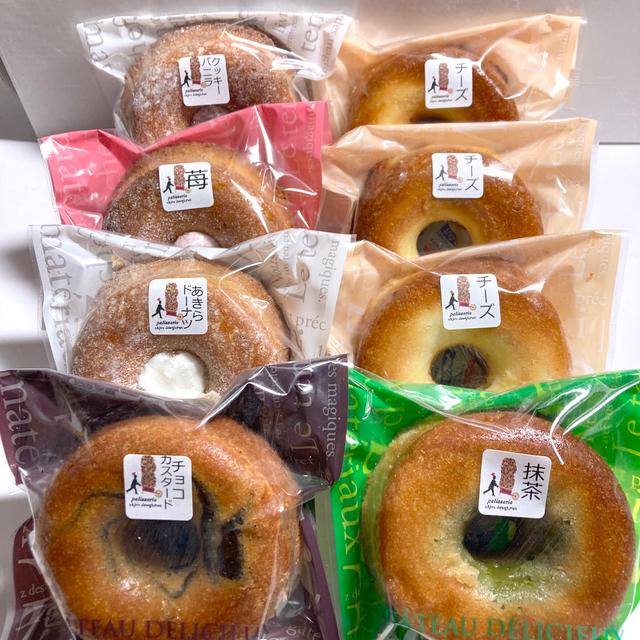 かずペコ様♡あきらドーナツ 食品/飲料/酒の食品(菓子/デザート)の商品写真