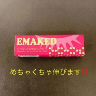 ミズハシホジュドウセイヤク(水橋保寿堂製薬)のエマーキッド まつげ美容液 新品未使用EMAKED(まつ毛美容液)