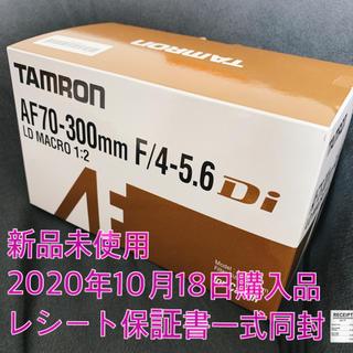 TAMRON - Tamron レンズ