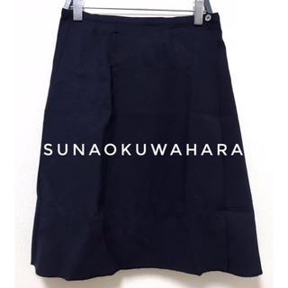 スナオクワハラ(sunaokuwahara)のsunaokuwahara スナオクワハラ【美品】ウール ひざ丈 スカート(ひざ丈スカート)