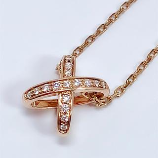 CHAUMET - ショーメ ネックレス ジュ ドゥ リアン CHAUMET ダイヤモンド 750